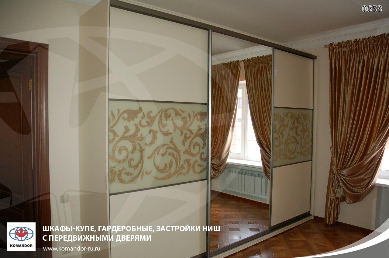 Шкаф Купе В Гостиной Хрущевки Москва